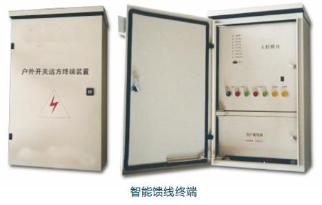 VIP-9802智能饋線終端設備(FTU)