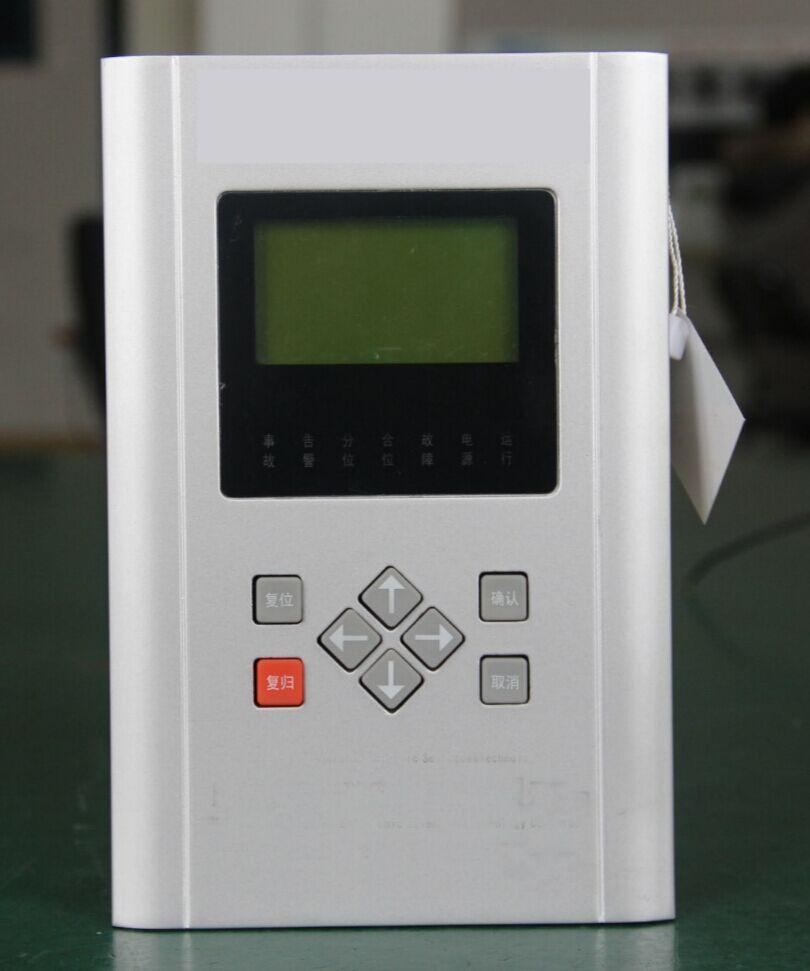 1208自動準同期裝置